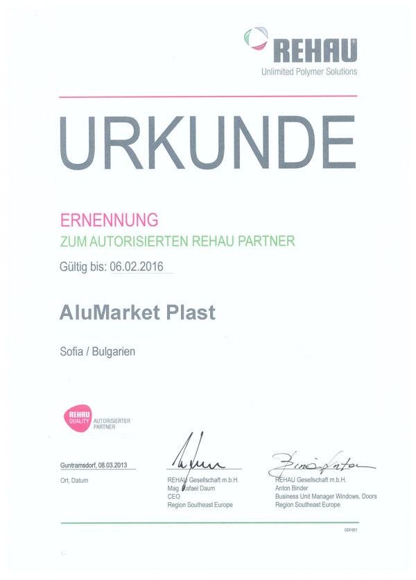 rehau сертификат